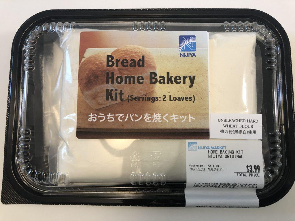 おうちでパンを焼くキット