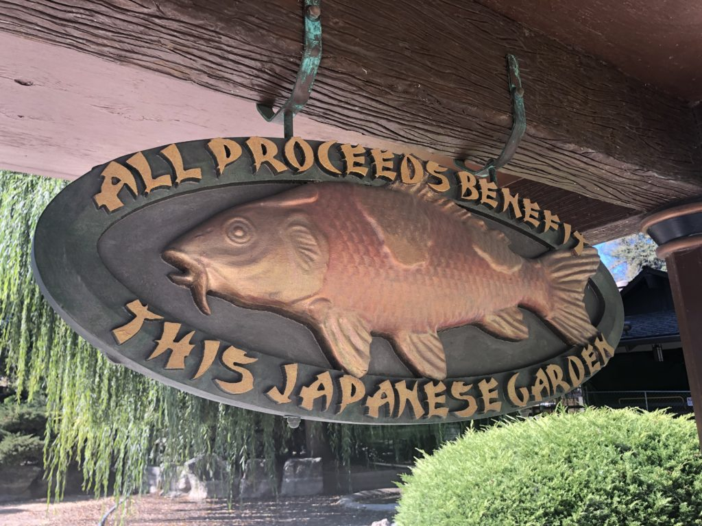 サンノゼ、Japanese friendship garden,お賽銭