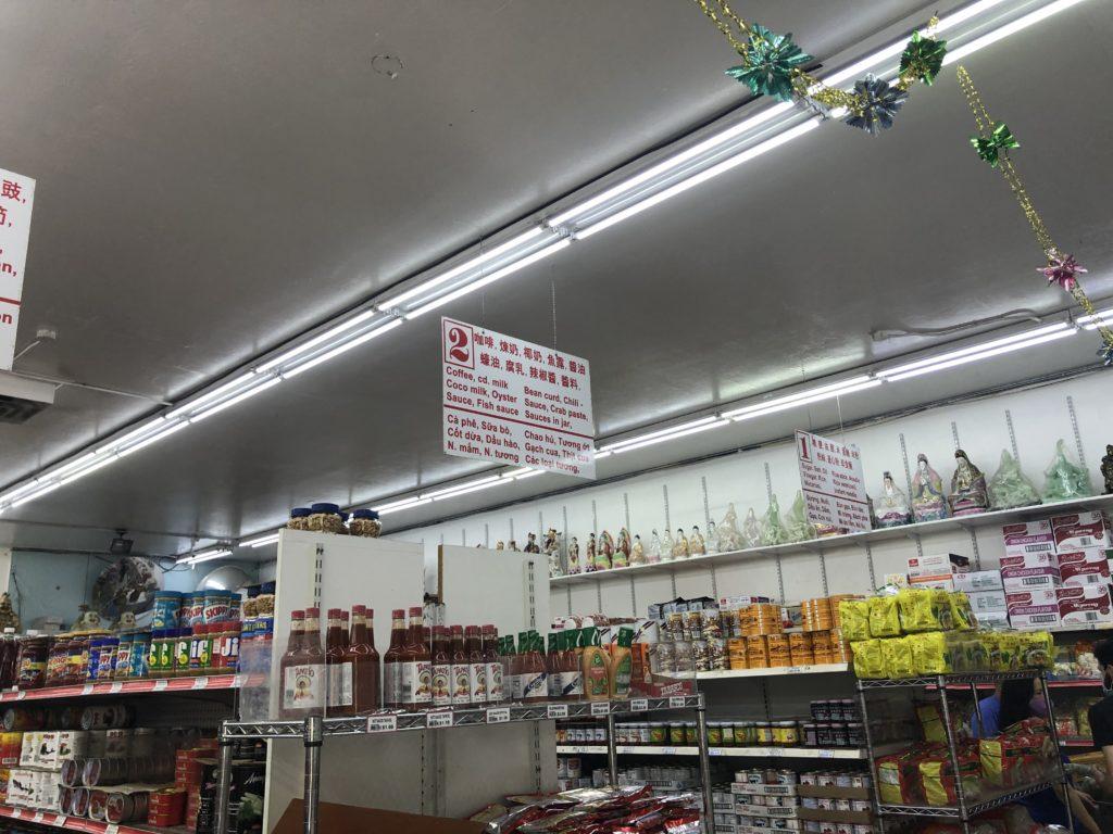Dai-Thanh Supermaket、大成超級市場
