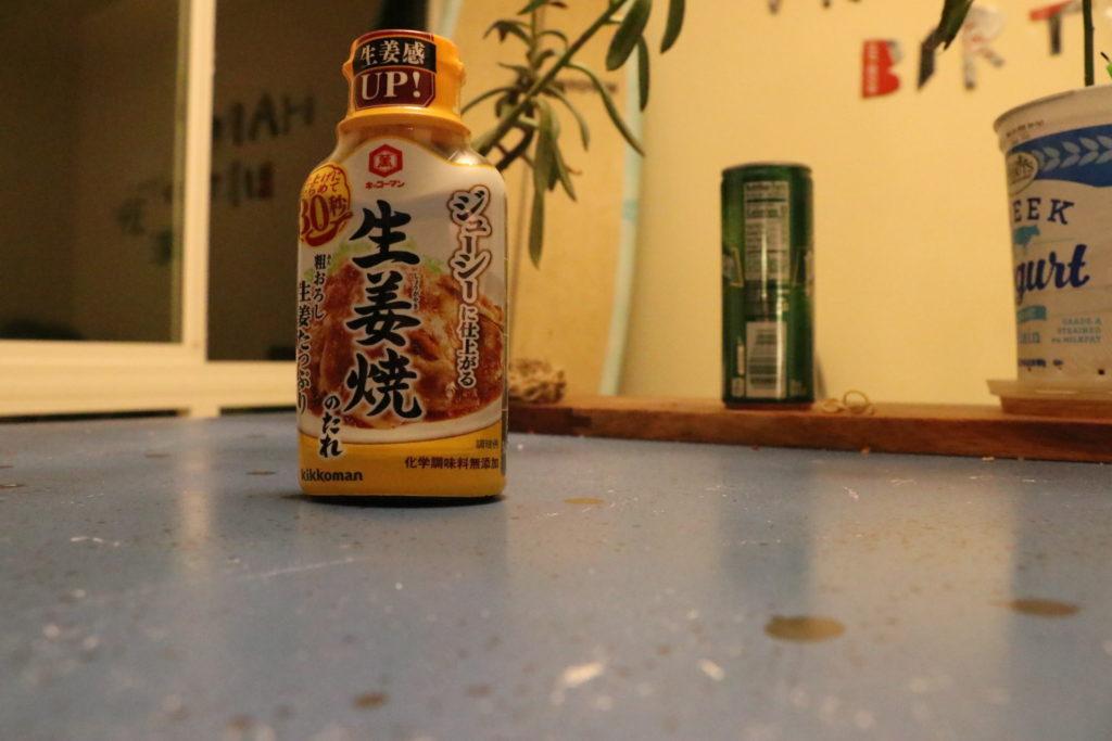 日本からの荷物、生姜焼きのたれ