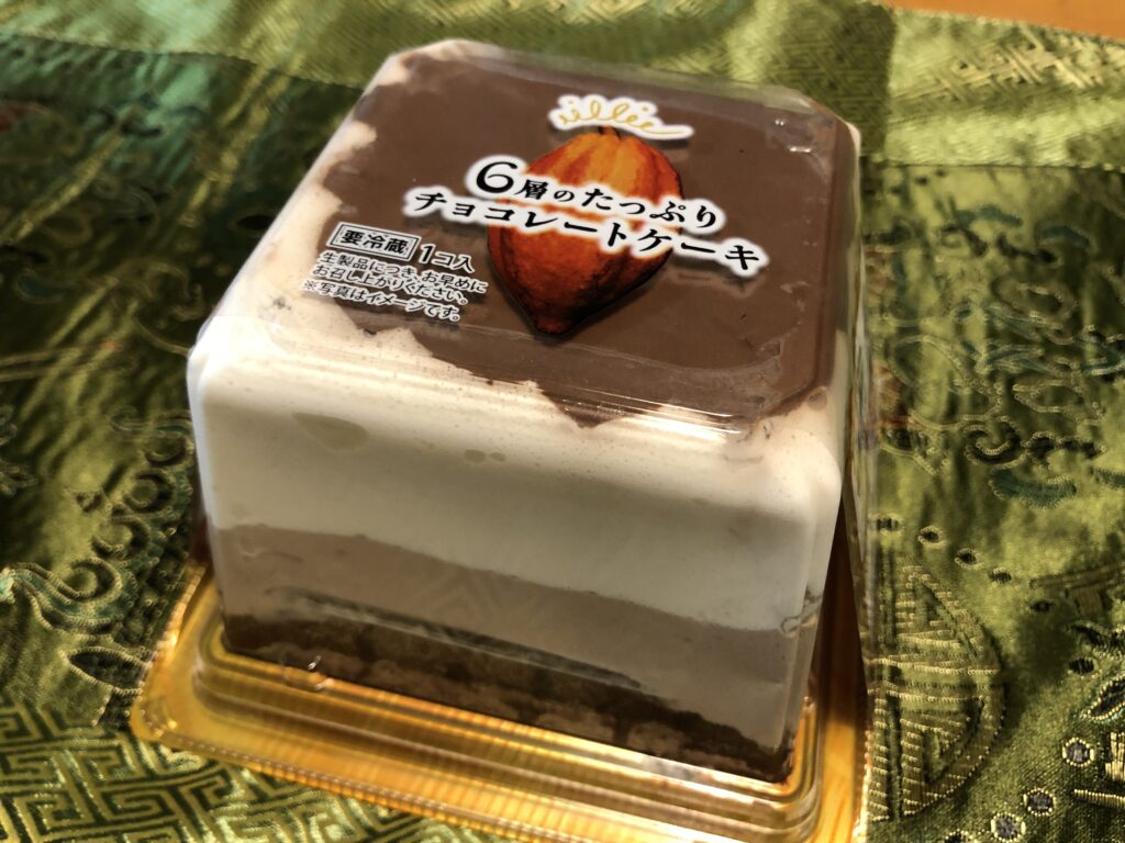6層のたっぷりチョコレートケーキ