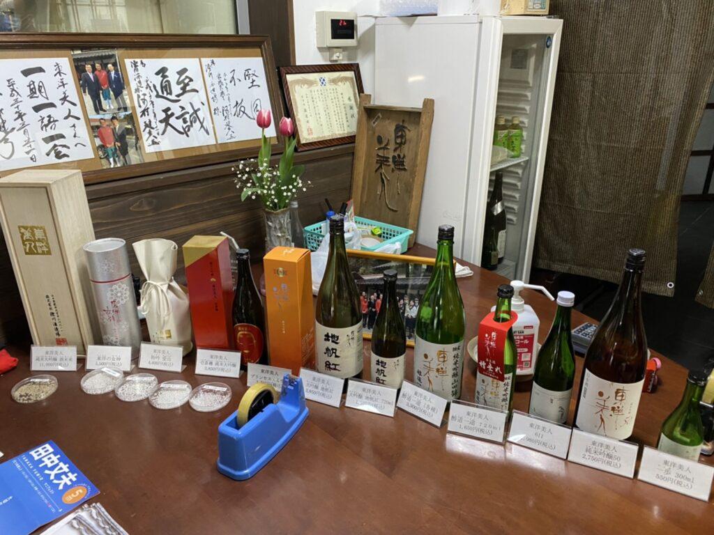 東洋美人、澄川酒造、萩市、酒蔵